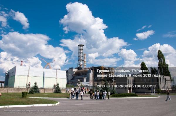 Группа Чернобыль-ТУРистов около Саркофага ЧАЭС